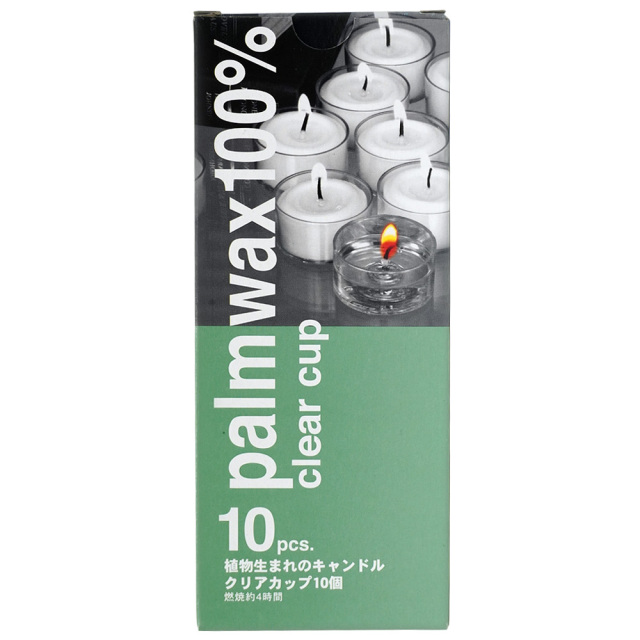 パームやしの実原料 植物生まれのキャンドル クリアカップ10個 ティーライト アウトドア カメヤマキャンドル