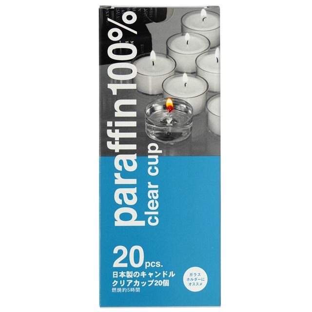 高品質な日本製キャンドル クリアカップ20個 ティーライト アウトドア・非常時 カメヤマキャンドル