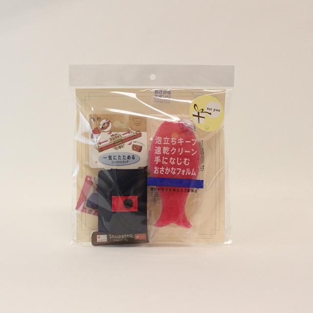 ShupattoコンパクトバッグMサイズ エコバックとおさかなスポンジのギフトパッケージ