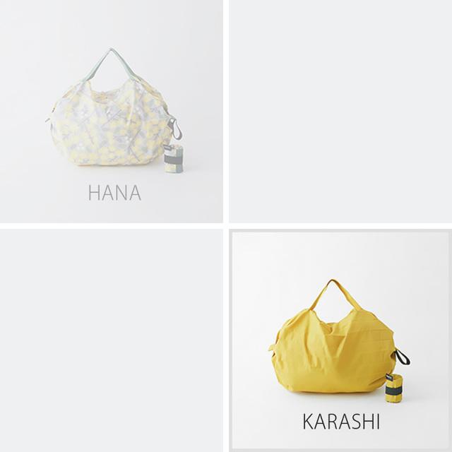 ShupattoコンパクトバッグS KARASHI(からし色)一気にたためるコンパクトバッグ エコバック