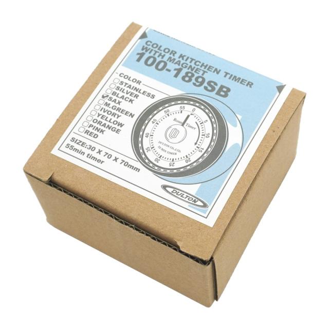 ダルトン(DULTON) カラーキッチンタイマー(サックス) アナログ式 マグネット付き 外箱
