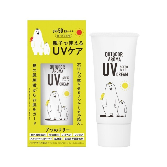 精油香るUVクリーム 白くまアウトドアUV SPF50PA+++ 日本製