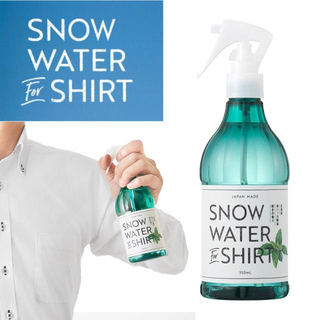 スノーウォーターforシャツ 衣類用冷感スプレー 北海道和ハッカ キンキンに冷たい雪解け水シャワー