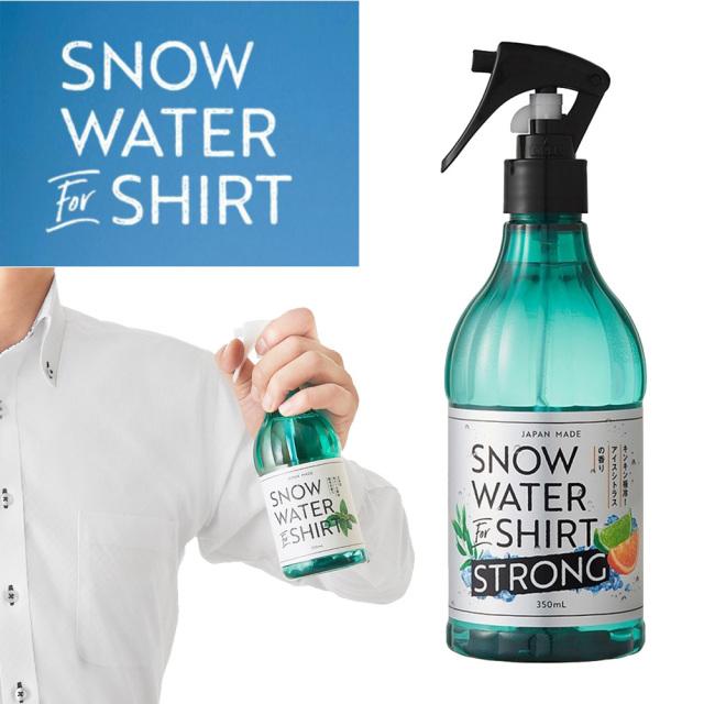 スノーウォーターforシャツ 衣類用冷感スプレー キンキンに冷たい雪解け水シャワー