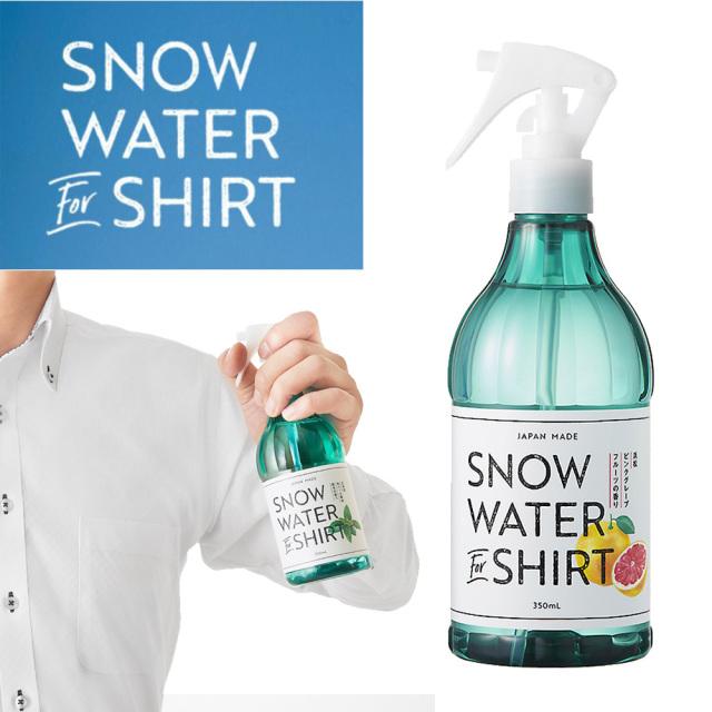スノーウォーターforシャツ 衣類用冷感スプレー 浜松ピンクグレープフルーツ キンキンに冷たい雪解け水シャワー