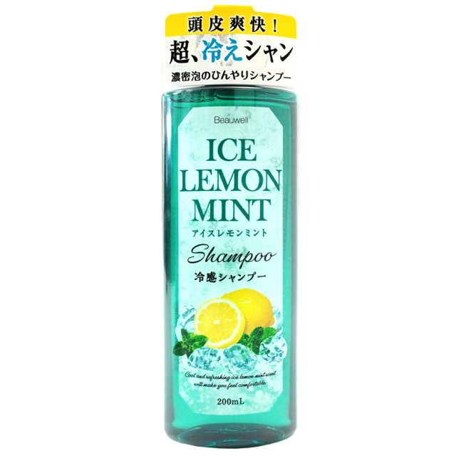 冷感シャンプー 頭皮爽快!超冷え冷えシャンプー アイスレモンミント ビューウェル
