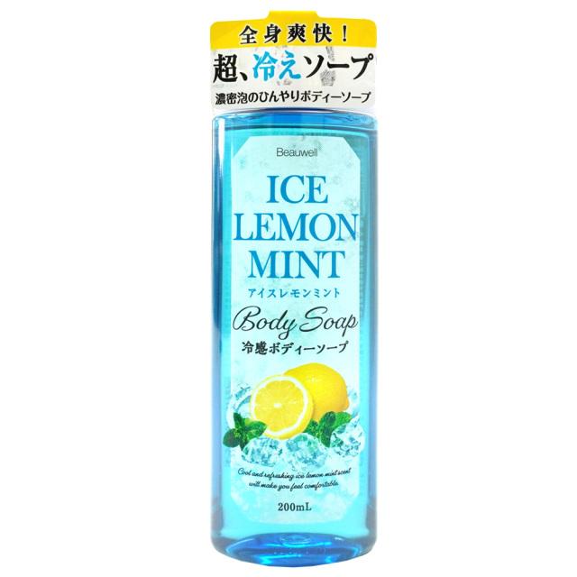 冷感ボディソープ 全身爽快!超冷え冷えソープ アイスレモンミント ビューウェル