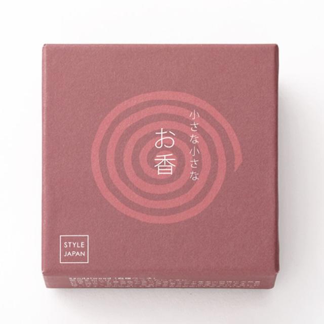 小さな小さなお香 上質な白檀 STYLE JAPAN スタイルジャパン 日本製