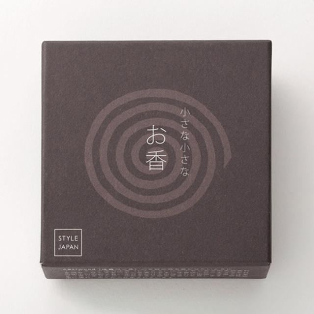小さな小さなお香 上質な沈香 STYLE JAPAN スタイルジャパン 日本製