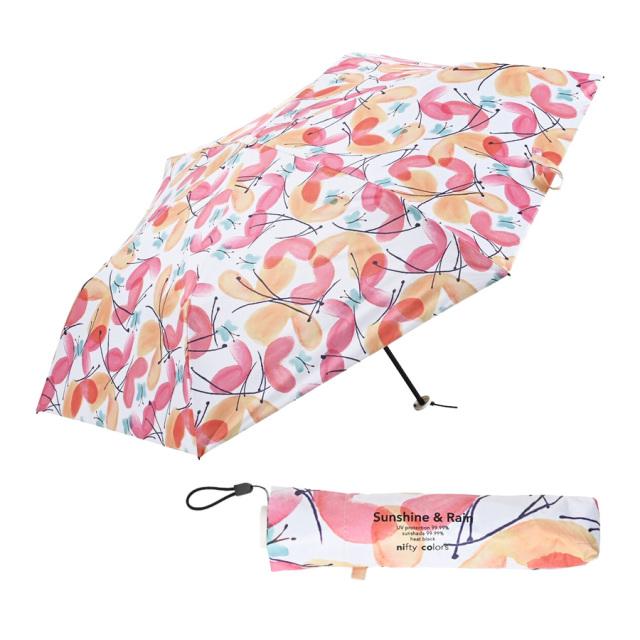 晴雨兼用傘 折りたたみ傘 レディース 蝶ピンク niftycolors(ニフティカラーズ)