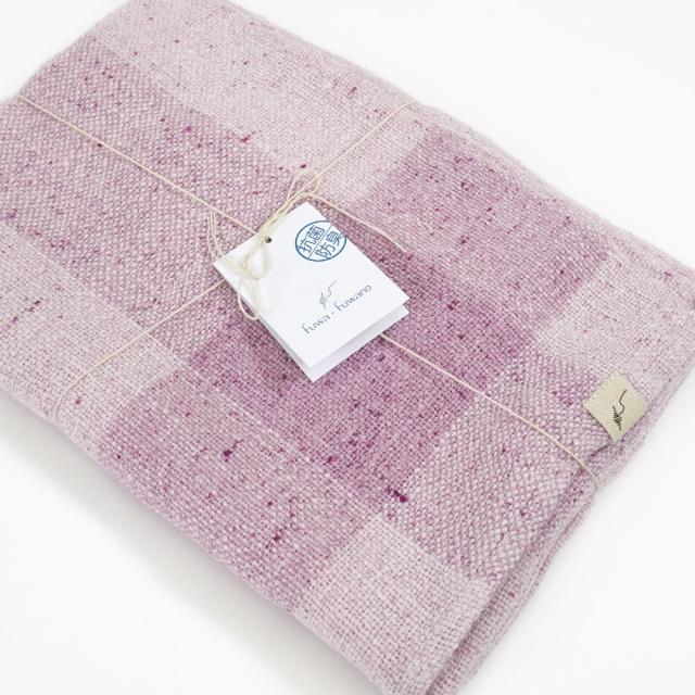 ガラ紡バスタオル(紅紫色) オーガニックコットン100% 抗菌防臭加工 アンドウ