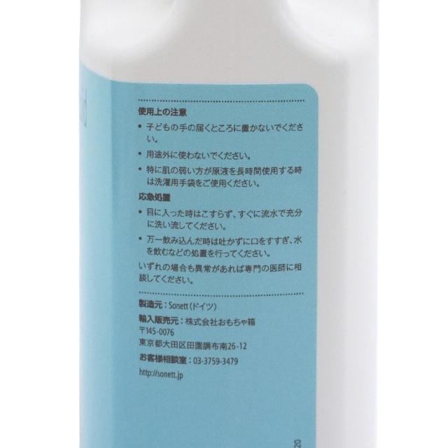 ナチュラルウォッシュリキッド センシティブ 洗濯用液体洗剤 オーガニック 2L sonett ソネット 使用上の注意