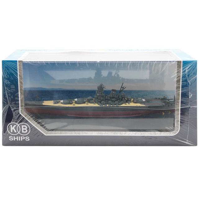 KBシップス 戦艦大和1945 1/1100 大日本帝国海軍 SHIPS模型