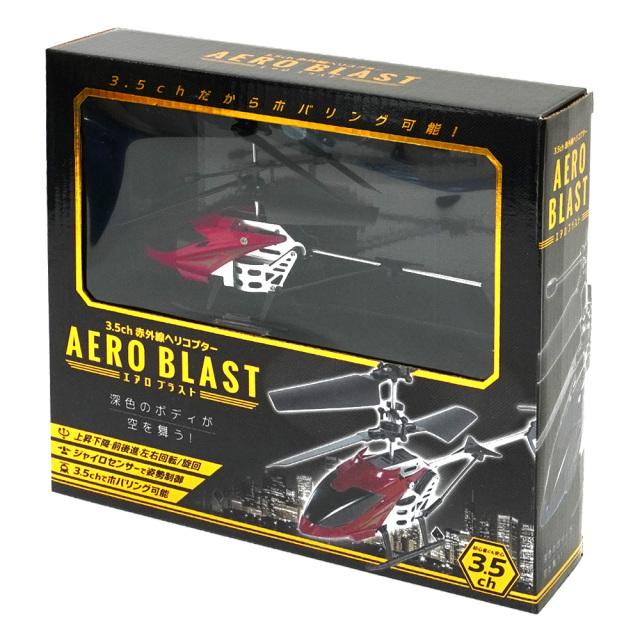 3.5ch赤外線ヘリコプター エアロブラスト レッド ホバリング姿勢制御 HAC