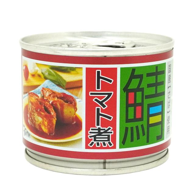 さばトマト煮 鯖の缶詰100g 茨城特産品 株式会社高木商店