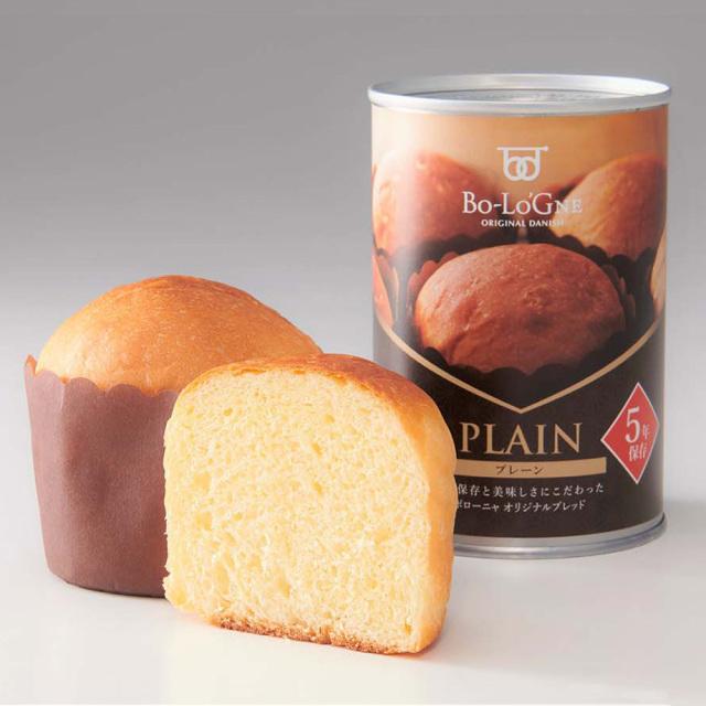 備蓄deボローニャ(プレーン) 二個入り ブリオッシュパン 保存食 非常食 ボローニャ