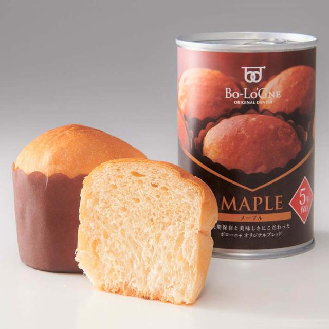 備蓄deボローニャ(メープル) 二個入り ブリオッシュパン 保存食 非常食 ボローニャ