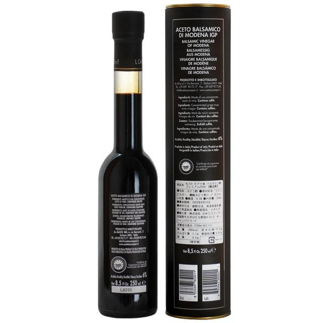 alico モデナ産(イタリア) バルサミコ酢 プレミアム 250ml 醸造酢と箱裏面 Aceto Balsamico