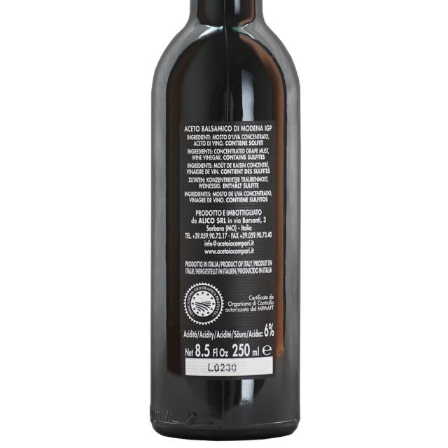 alico モデナ産(イタリア) バルサミコ酢 プレミアム 250ml瓶裏面アップ