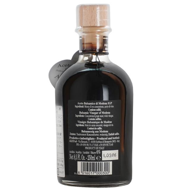 alico モデナ産(イタリア) バルサミコ酢 シルバー 250ml 醸造酢の商品説明英語 Aceto Balsamico