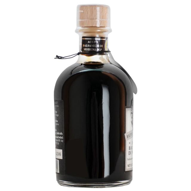 alico モデナ産(イタリア) バルサミコ酢 シルバー 250ml 醸造酢 Aceto Balsamico
