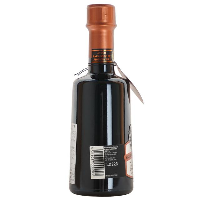 alico モデナ産(イタリア) バルサミコ酢 ブロンズ 250ml 醸造酢の商品説明英語 Aceto Balsamico