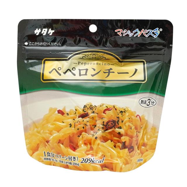 マジックパスタ ペペロンチーノ 保存食 非常食 アルファ米 サタケ