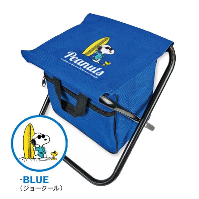 海水浴・キャンプ・釣り・屋外イベント用 スヌーピー持ち運びミニチェア ブルー