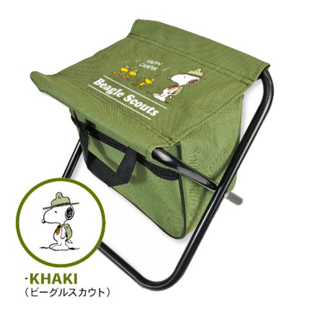 海水浴・キャンプ・釣り・屋外イベント用 スヌーピー持ち運びミニチェア カーキ