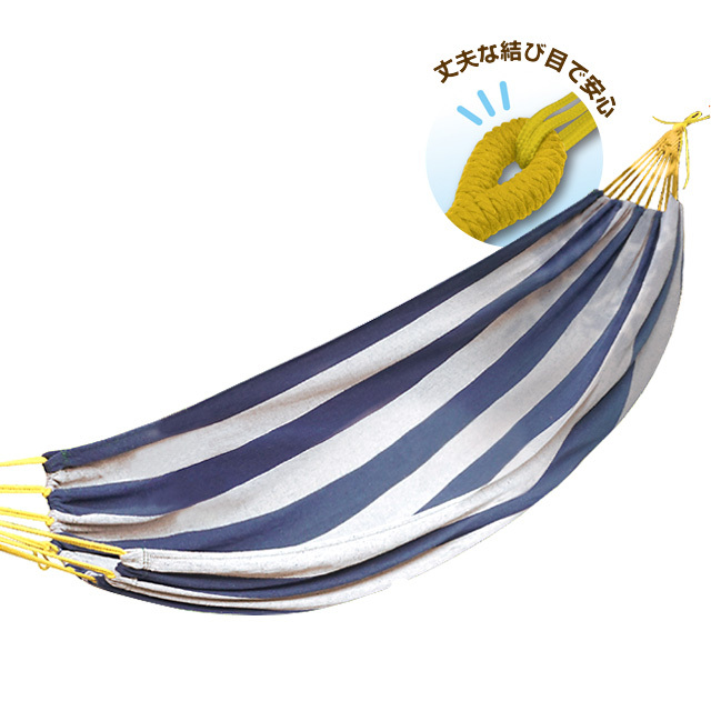 ワイドハンモック ワイドサイズ 860g ストライプ アウトドア 寝心地抜群 簡単設営 レジャー アウトドア キャンプ Montagna