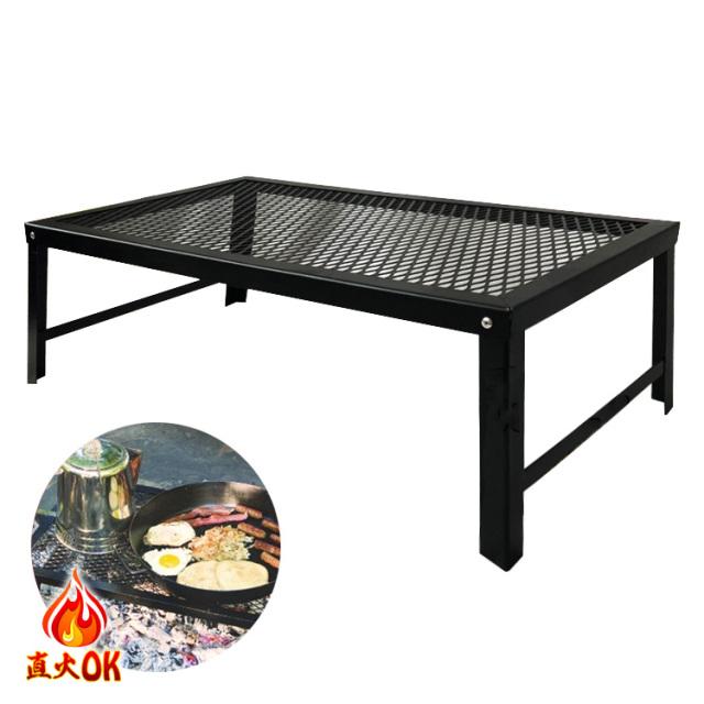 折畳みテーブル キャンプ バーベキュー インテリア コンパクト 折りたたみ 持ち運び楽々 直火OK 焼き網