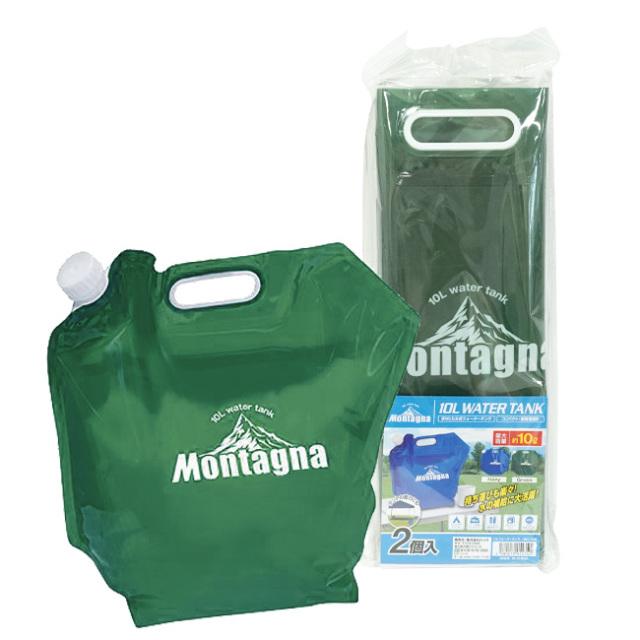 10Lウォータータンク 2個入 グリーン 貯水タンク アウトドア 防災用品 Montagna モンターナ