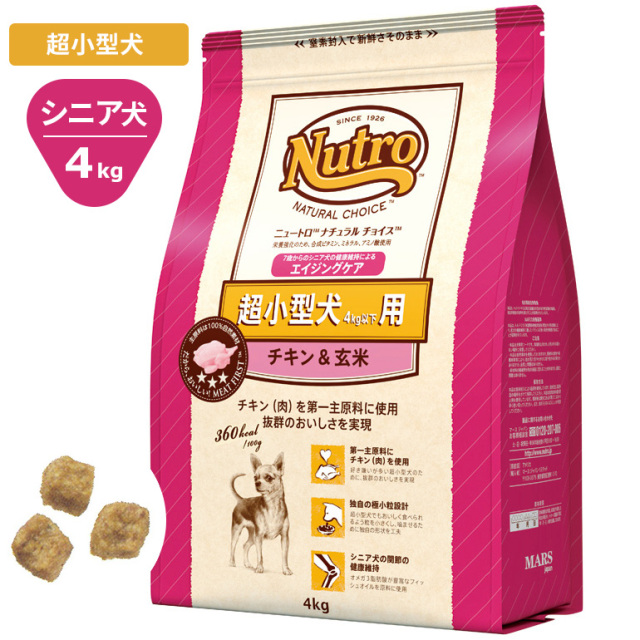 Nutroナチュラルチョイス チキン&玄米4kg 超小型犬用 エイジングケア ドッグフード ニュートロ