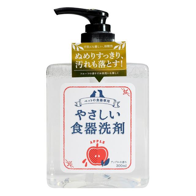 ペット専用 やさしい食器洗剤 アップルの香り 300ml