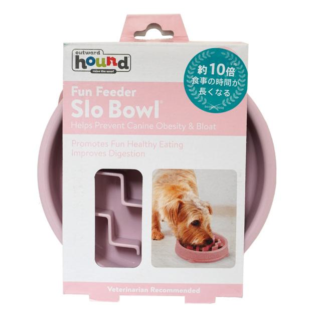 犬用フードボウル ピンク 食べるスピードをスローダウン エサ皿 DADWAY