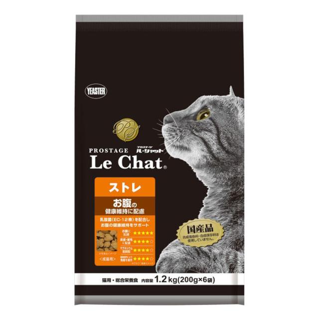 成猫 ル・シャット Le Chat ストレ 1.2kg キャットフード ドライ PROSTAGE