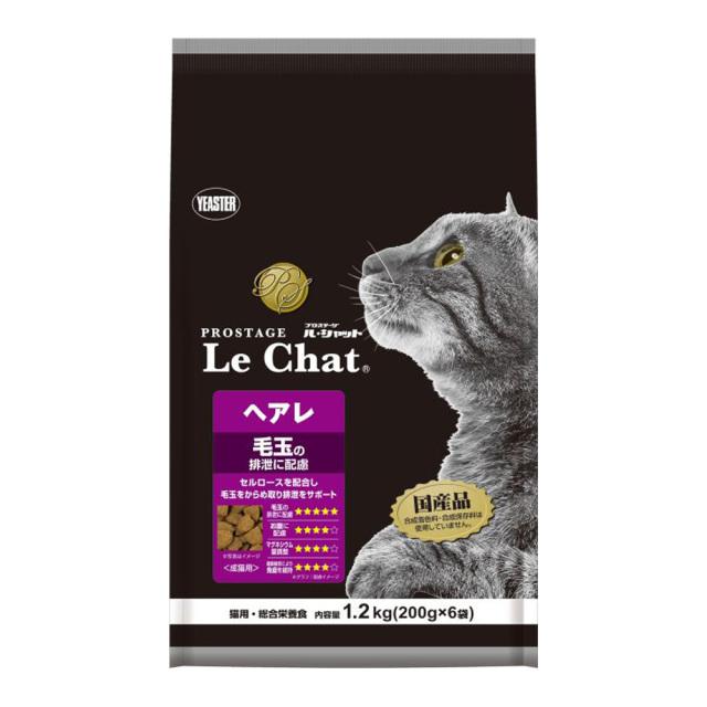 成猫 ル・シャット Le Chat ヘアレ 1.2kg キャットフード ドライ PROSTAGE
