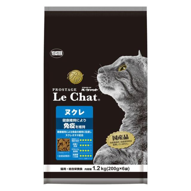 成猫 ル・シャット Le Chat ヌクレ 1.2kg キャットフード ドライ PROSTAGE