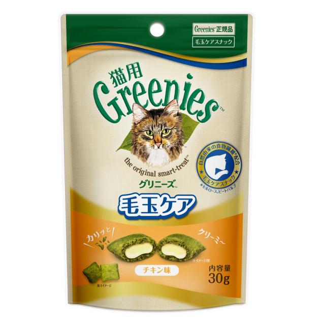 グリニーズ キャットフード 猫用 毛玉ケア チキン味 30g Greenies