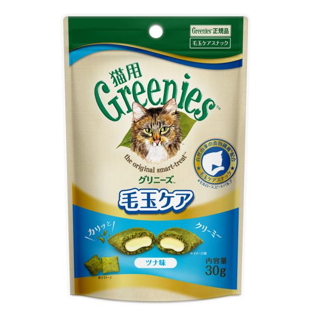 グリニーズ キャットフード 猫用 毛玉ケア ツナ味 30g Greenies