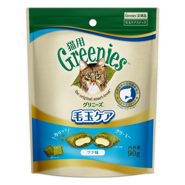 グリニーズ キャットフード 猫用 毛玉ケア ツナ味 90g Greenies