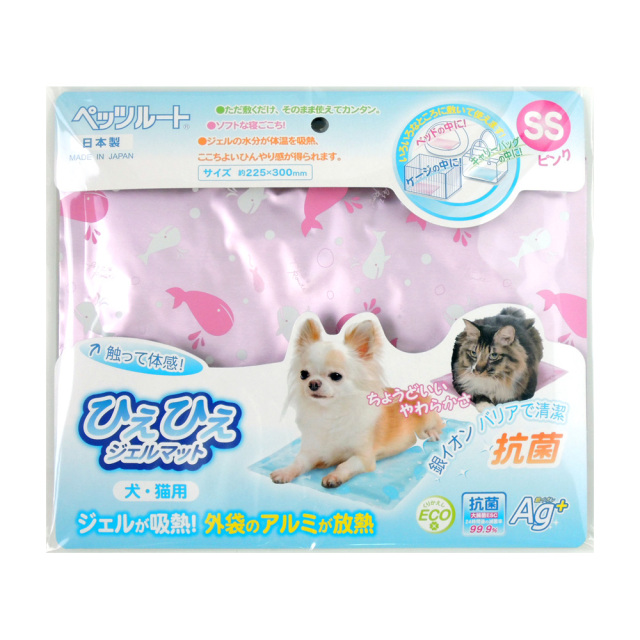 犬猫用ひえひえジェルマット クールマット 抗菌 SS ピンク ペッツルート