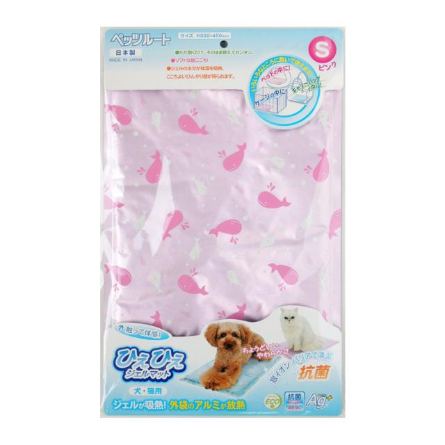 犬猫用ひえひえジェルマット クールマット 抗菌 S ピンク ペッツルート