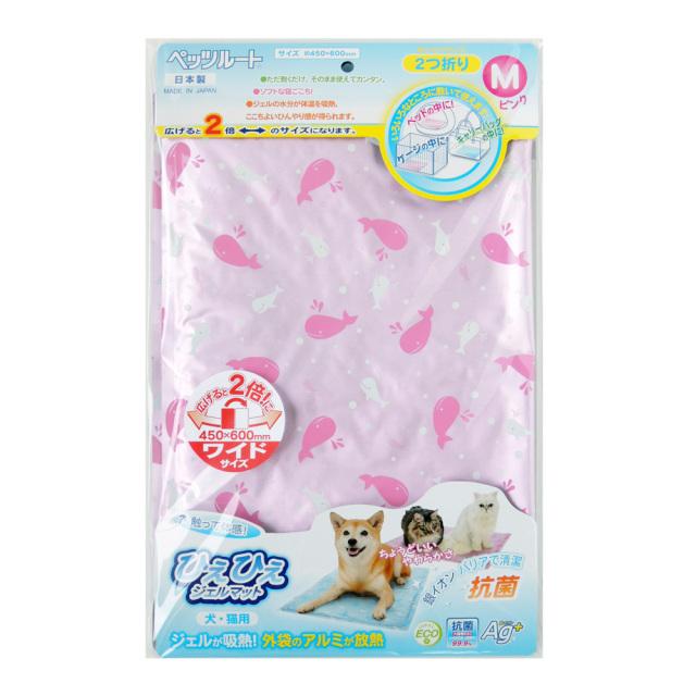 犬猫用ひえひえジェルマット クールマット 抗菌 M ピンク ペッツルート 正面