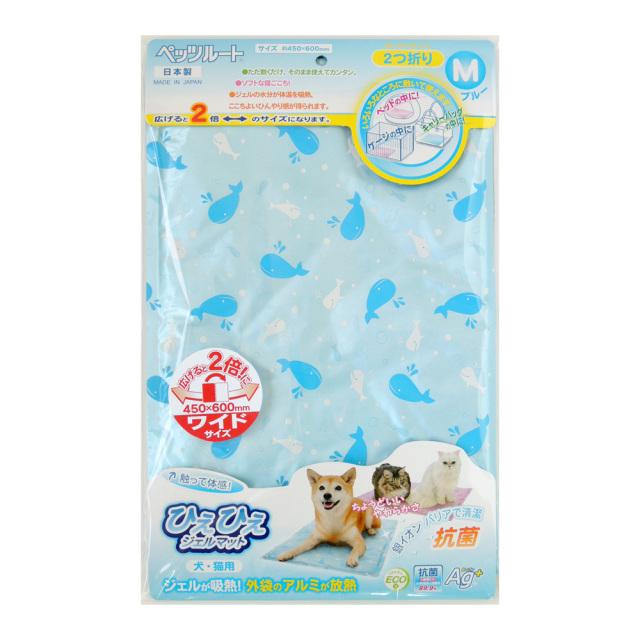 犬猫用ひえひえジェルマット クールマット 抗菌 M ブルー ペッツルート