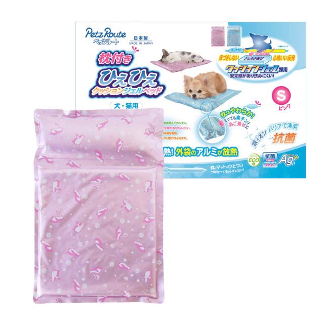 犬猫用冷感クッションジェルベッド クールマット 抗菌 ピンク ペッツルート 正面