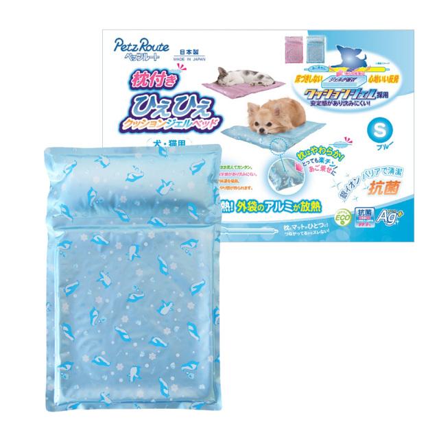 犬猫用冷感クッションジェルベッド クールマット 抗菌 ブルー ペッツルート 正面