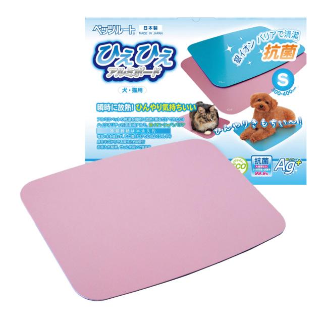 犬猫用ひえひえアルミボード 冷感アルミプレート 抗菌 S ピンク ペッツルート