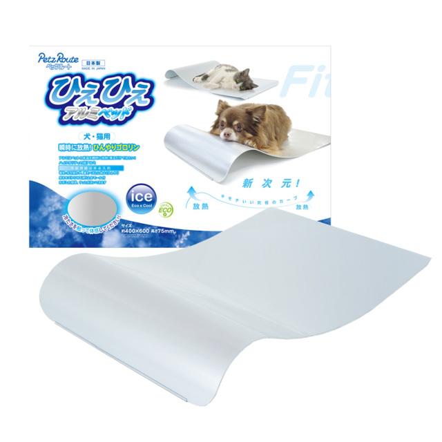 犬猫用ひえひえアルミベッド 冷感アルミプレート 抗菌 ペッツルート
