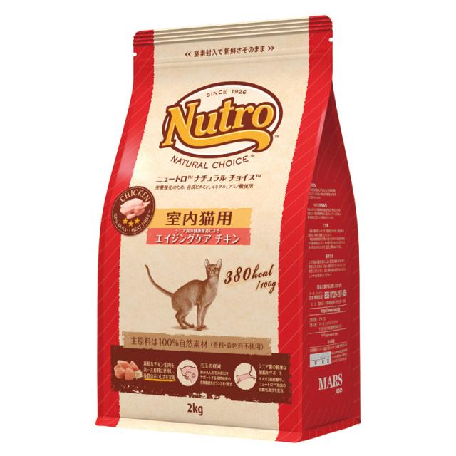 Nutro ナチュラルチョイス 室内猫 エイジングケアチキン2kg シニア猫用 キャットフード ニュートロ (7歳以上)